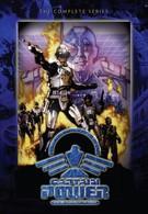 Капитан Пауэр и Солдаты будущего (1987)