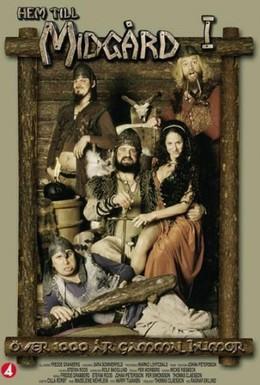 Постер фильма Домой в Мидгорд (2003)