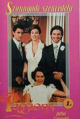 Постер фильма Страсти (1993)