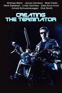 Постер фильма Как создавался Терминатор (2001)