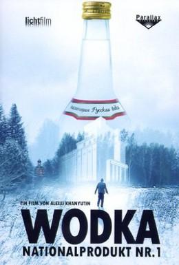 Постер фильма Водка: Национальный продукт №1 (2004)