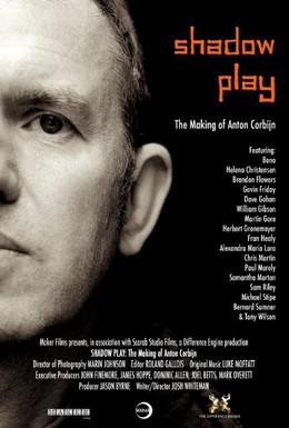 Постер фильма Театр теней Антона Корбейна (2009)