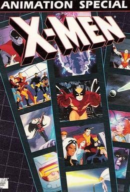 Постер фильма Прайд из Людей Икс (1989)