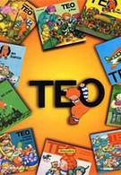 Тео (1997)