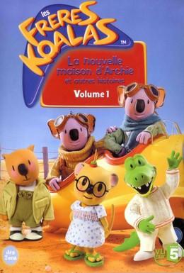Постер фильма Братья Коалы (2003)