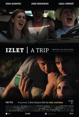 Постер фильма Поездка (2011)