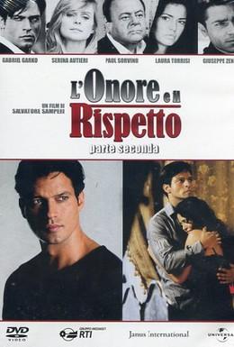 Постер фильма Честь и уважение (2006)