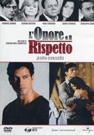 Честь и уважение (2006)