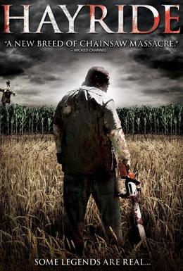 Постер фильма Поездка на возу (2012)