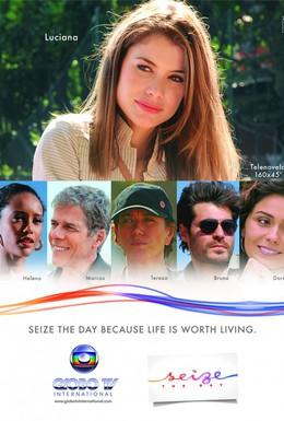 Постер фильма Прожить жизнь (2009)