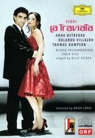 Травиата (2006)