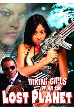 Постер фильма Девочки в бикини с потерянной планеты (2006)