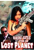 Девочки в бикини с потерянной планеты (2006)