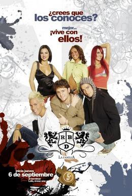 Постер фильма Семья (2007)
