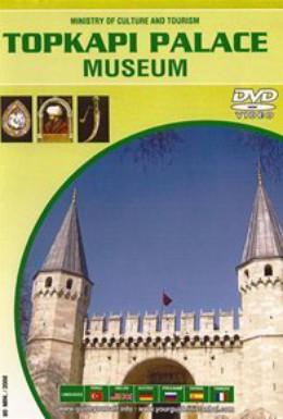 Постер фильма Музей Дворца Топкапи (2008)