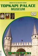 Музей Дворца Топкапи (2008)