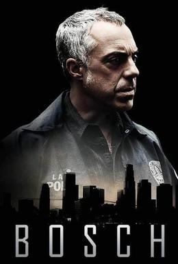 Постер фильма Босх (2014)