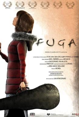 Постер фильма Фуга (2012)