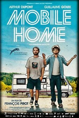 Постер фильма Дом на колёсах (2012)