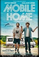 Дом на колёсах (2012)