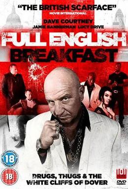 Постер фильма Полный английский завтрак (2014)