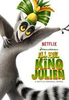 Да здравствует король Джулиан (2014)