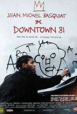 Постер фильма Ритм большого города (1981)