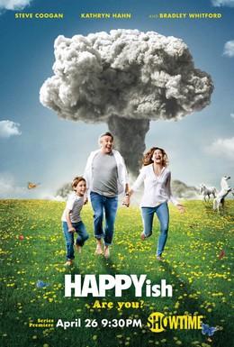Постер фильма Типа счастье (2015)