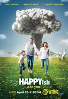 Типа счастье (2015)