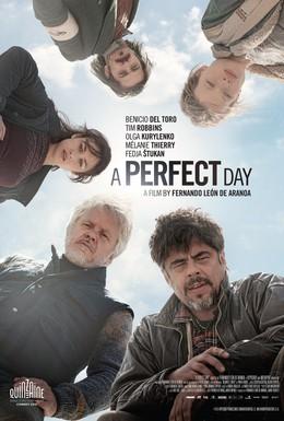 Постер фильма Идеальный день (2015)