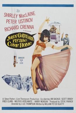 Постер фильма Джон Голдфарб, пожалуйста, иди домой! (1965)
