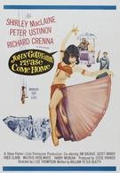Джон Голдфарб, пожалуйста, иди домой! (1965)