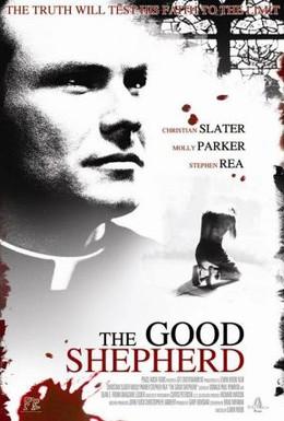 Постер фильма Пастырь (2004)