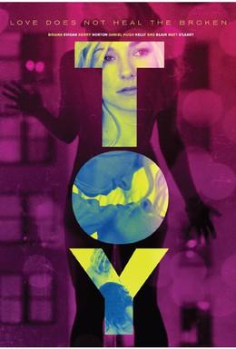 Постер фильма Игрушка (2016)