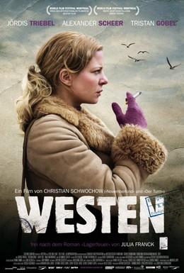 Постер фильма Запад (2013)