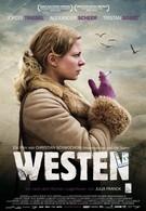 Запад (2013)
