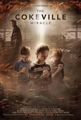 Постер фильма Чудо Коквилла (2015)