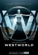 Западный мир (2016)