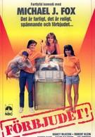 Ядовитый плющ (1985)