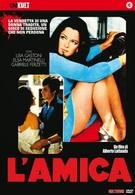 Любовница (1969)