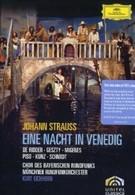 Ночь в Венеции (1974)