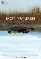Против природы (2014)