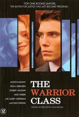 Постер фильма Каста воинов (2007)