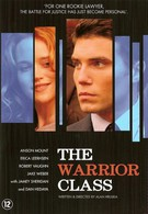 Каста воинов (2007)