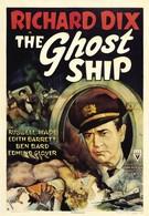 Корабль-призрак (1943)