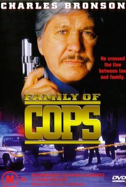 Постер фильма Семья полицейских (1995)
