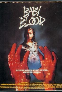 Постер фильма Дитя крови (1990)