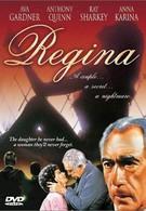 Регина (1982)