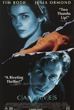 Постер фильма В западне (1994)