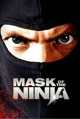 Постер фильма Маска ниндзя (2008)